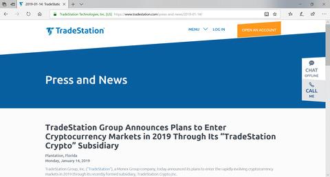 マネックスグループの米国子会社TradeStation、仮想通貨市場への