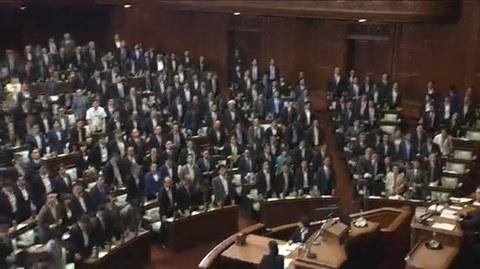 中継 衆議院