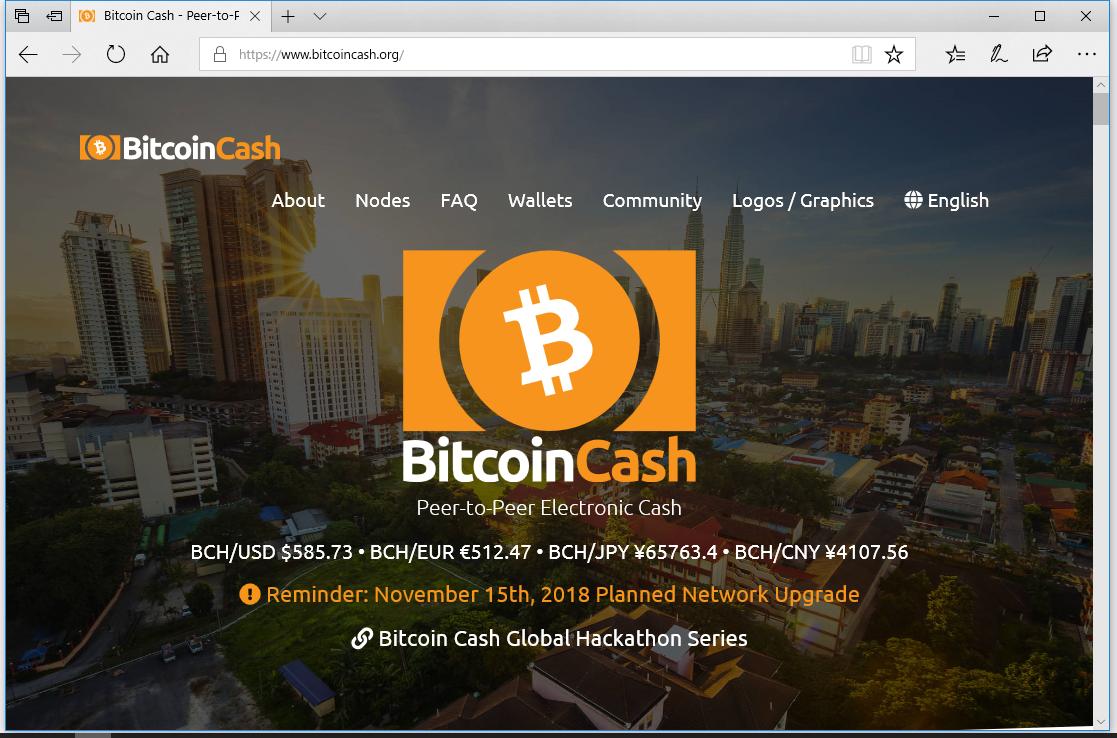 bitcoin cash 2018年11月ハードフォーク 対立と各仮想通貨交換所の対応