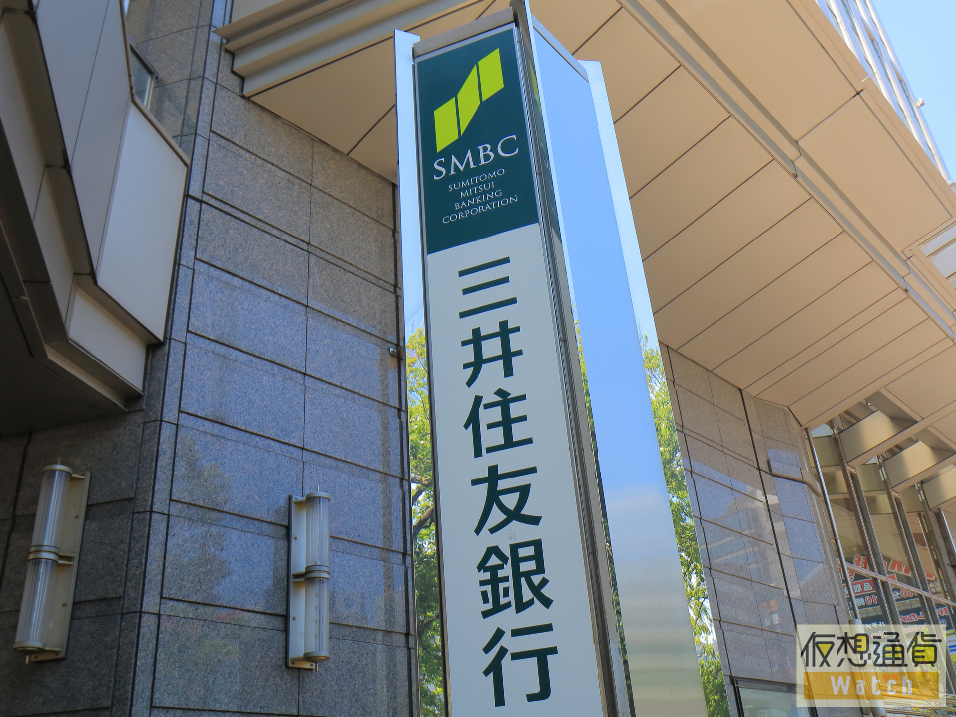 仮想通貨リップル、送金システムに三井住友(SMBC)ゆうちょ銀行も参加。暴落の歯止めとなるか。