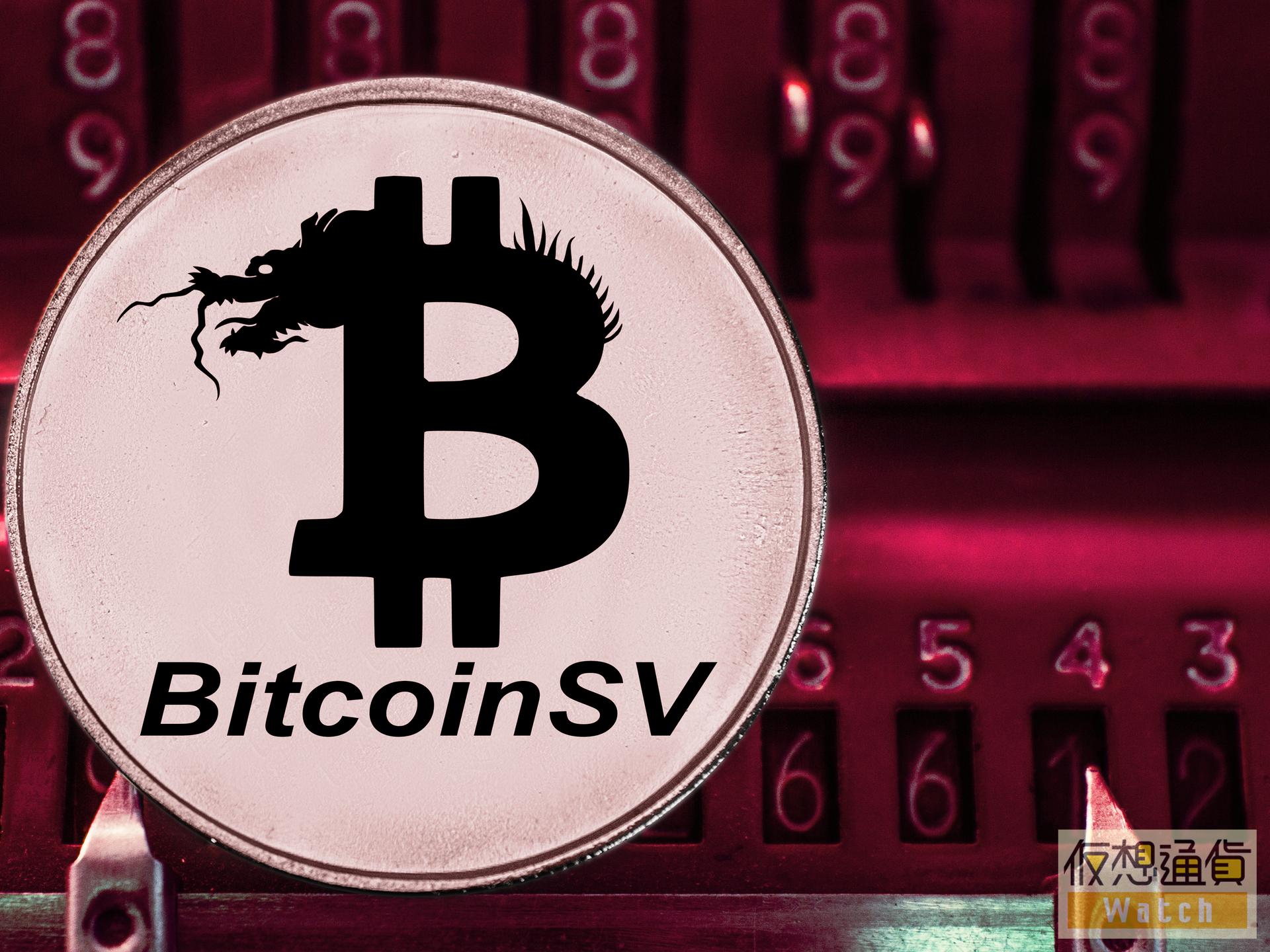 「ビットコインのスーパーサイクル、この好機を8年待った」老舗仮想通貨取引所Kraken幹部