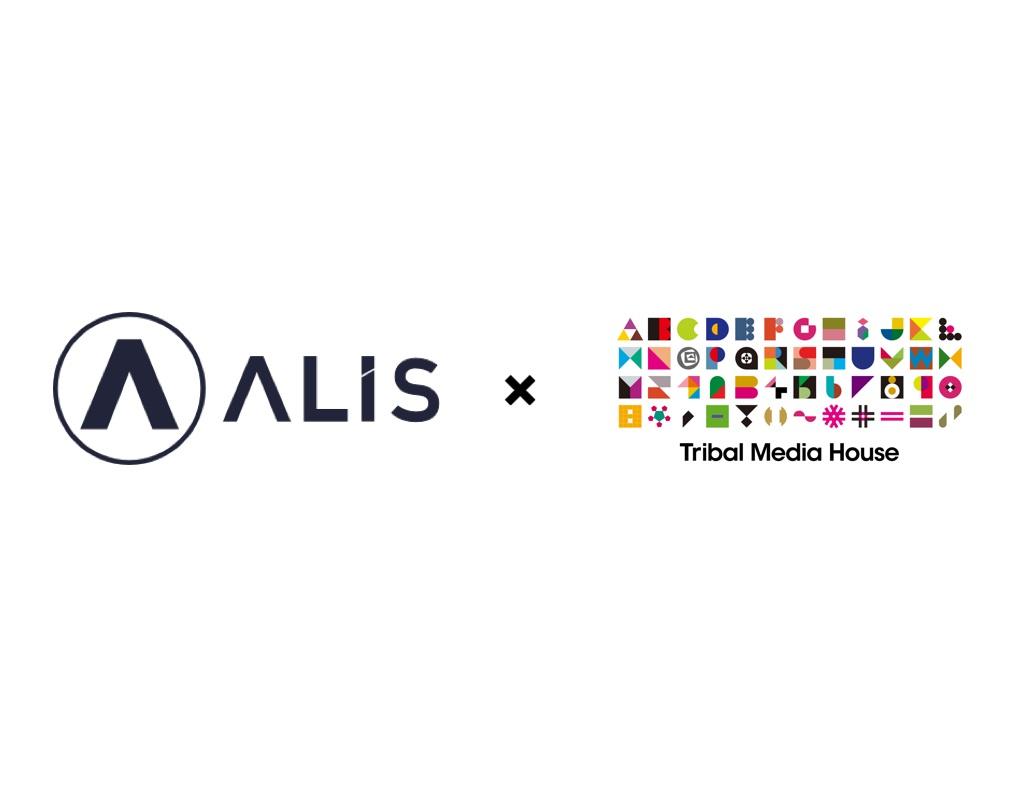 Alis トークン alis、デジタルマーケティング領域におけるブロックチェーン社会